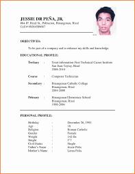 Download New Resume Format Elegant Job Cv Format Doc Eliolera