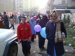 9 أيام إجازة عيد الأضحى 2021.. تعرف على موعد عيد الأضحى واول يوم العيد 2021  - جريدة مصرنا