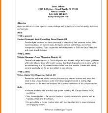 Computer Skills Resume Sample Resume Templateomputer Skills On Advanced Example Forustomer 92