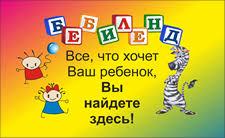 <b>Poopsie Surprise Unicorn</b> 555797 <b>Милашка</b> слайм - Детские ...