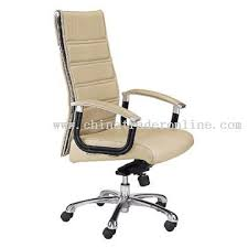 office chair from china china office chair china office chair