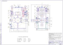 Курсовой проект по деталям машин Скачать курсовую по дисциплине  Редуктор червячный двухступенчатый