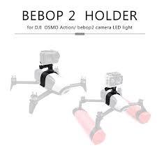 <b>STARTRC</b> Camera Mount LED Holder Stand Bracket Frame ...