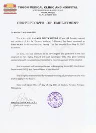 Certificate Of Employment Sample Letter Philippines Resume Pdf