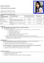 Latest Resume Format For Teachers Impressive Resume Sample For Educational Qualification Plus Teacher Executive