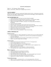 Duties Of Deli Clerk Resume Cv Cover Letter