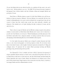 essay in english my dream neighbourhood