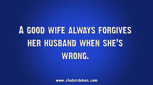 Husband And Wife Funny Quotes