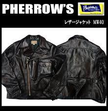it is the leatherette jacket that an individual owned by us of american brand montgomery wirz of the 1940s was produced to a base