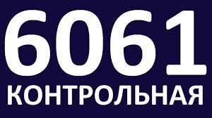 ИТОГОВАЯ КОНТРОЛЬНАЯ ГРАММАТИКА АНГЛИЙСКОГО ЯЗЫКА С НУЛЯ  ИТОГОВАЯ КОНТРОЛЬНАЯ 60 61 ГРАММАТИКА АНГЛИЙСКОГО ЯЗЫКА С НУЛЯ Уроки английского языка