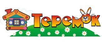 Интернет магазин детских товаров Теремок Екатеринбург
