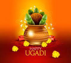 Read on, ఉగాది పూజా విధి, కథ, సామాగ్రి, సమయం, మంత్రాలు మరియు ముహుర్తం గురించి. Ugadi 2021 Harivara Com