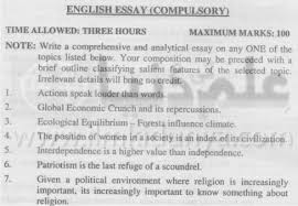 analytical essay thesis example thesis examples for essays  example of thesis statement for essay healthy food essays pms past paper english essay compulsory