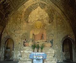 """Религии мира Буддизм Буддизм возник в Индии в vi в до н э Основатель буддизма имел четыре имени Первое Гаутама Второе его имя Сиддхартха С санскрита оно переводится как """""""
