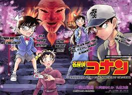 Thám Tử Conan Movie 7: Mê Cung Trong Thành Phố Cổ - Detective Conan Movie  7: Crossroad In The Ancient Capital (2003) vietsub + thuyết minh full HD,  Động Phim