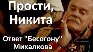 КАРАУЛОВ О МИХАЛКОВЕ: