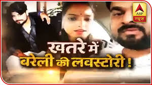 Sansani Old Pictures Of Bareilly Bjp Mla Son In Law Brings New Angle Abp News