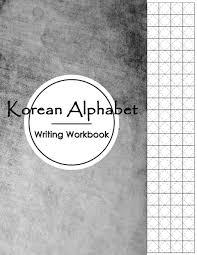 Korean Alphabet Writing Workbook Graph Paper Writing Blank