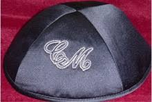 Ceremony Idea A Nice Touch Kippot For Guests In Your Wedding Kippahs For Wedding