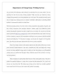 essay online essay on the help how to write a good  research paper online sweet partner info research paper online research paper about gun write my research