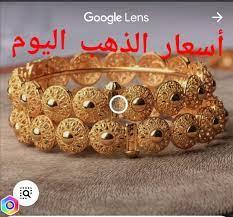اسعار الذهب في دولة ليبيا اليوم