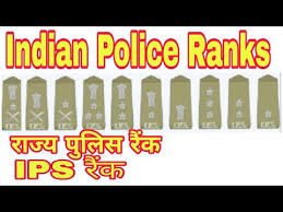 Indian Police Ranks And Insignia Explained Ips Officer Rank State Police Officer Rank