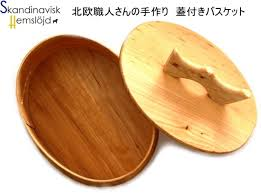 the basket that the form of the handle is unique