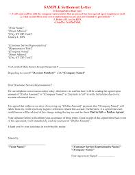Loan Paymentent Letter Sample Personal Philippines Format Agreement