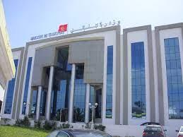 وزارة النقل (تونس) - Wikiwand
