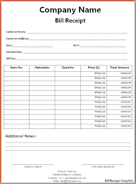 Proof Of Purchase Template Proof Of Receipt Template Homeish Co