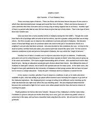 definition essay on heroes hoga hojder definition essay on heroes
