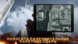 Download apk BATTLEFIELD 4 Commander ...