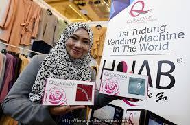 Vending Machine Entrepreneur Adorable Entrepreneur Introduces First Head Scarf Vending Machine Front Desk