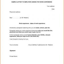 Complaint Letter Template Bank Best Of Best Bank Statement Request ...