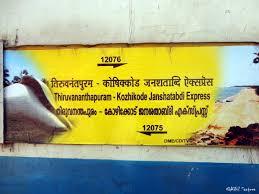 Thiruvananthapuram Central Kozhikode Jan Shatabdi Express