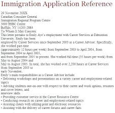 Free Immigration Reference Letter Of Recommendation For