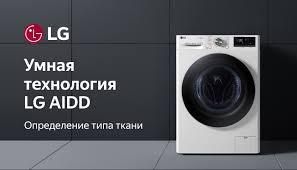 <b>Стиральные</b> машины с <b>сушкой</b> — купить на Яндекс.Маркете