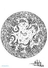 Coloriage Mandala Lion Inspirational Coloriage Adulte Tetes Singe