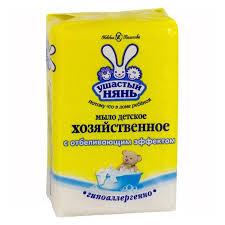 <b>Ушастый Нянь мыло</b> хозяйственное с отбеливающим эффектом ...