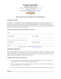 Resume Builder Service Cover Letter Text Professional Pro Draft