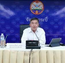 ผู้ว่าราชการจังหวัดกระบี่เป็นประธานประชุมประจำเดือน ~ สิริมา กระบี่