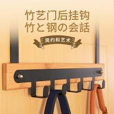 Extra Long Coat Rack USD 100100] Era bamboo door hook Extra Long free nail Seamless 65