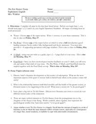 mrs kobylarz english i date essay points the kite kite runner essay topics