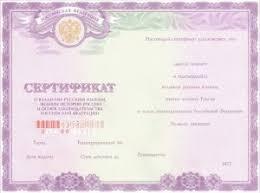 Купить диплом тест Киржачская типография тест Киржачская типография
