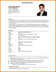 8 Job Resume Template Pdf Skills Based Resume