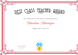 Best Teacher Award Template Best Teacher Award Certificate Template Visualbrains Info