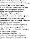 Essays for students in marathi language