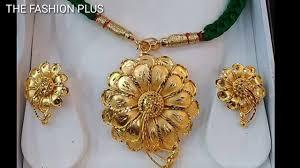 Latest Locket Set Designs In Gold Gold Pendants Lockets Sets Designs