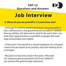 Job Interview Questions And Answers Job Interview Questions Part 8 Job Interview Questions