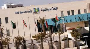 تخصصات جامعة العربية المفتوحة – جربها
